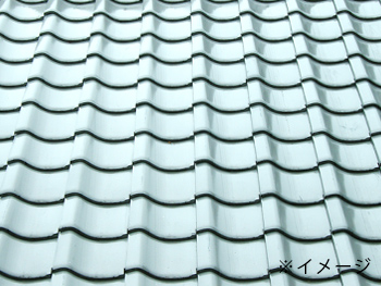 屋根瓦差し替えプラン