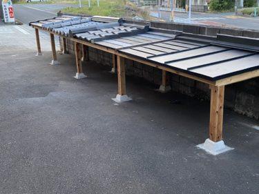 展示品 その(3)=9種類の屋根材(#^.^#)